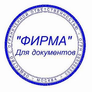 Департамент записи актов гражданского состояния.